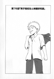 Chapter 78 Cover