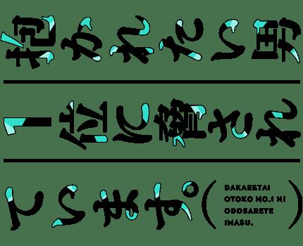 Logo.output