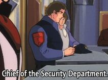 SecurityChief