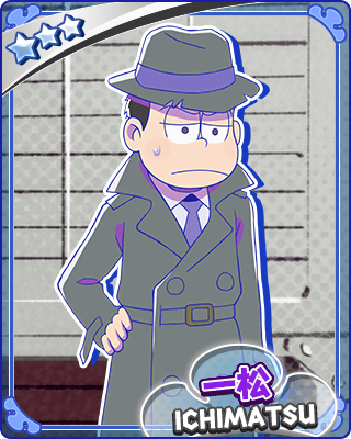 File:Ichidetective3.png