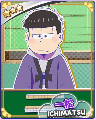 File:Ichimahjong3.PNG