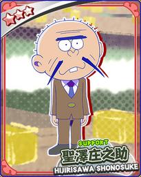 Hijirisawadefault3