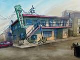 Casa Paradisio