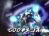 GOD Nemesis