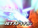 JET Striker