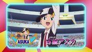 Asuka team