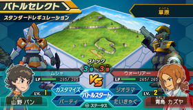 Battle select menu