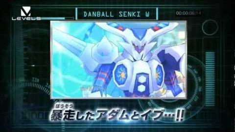 【TVアニメ連動CM 4】『ダンボール戦機W』