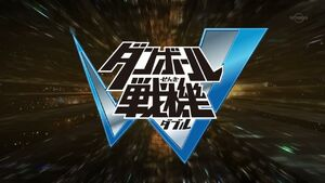 W opening title