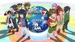 Danball Senki W ED 4 - Chikyuu No Kizuna