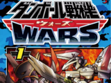 Danball Senki WARS Manga