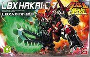 Hakai-O Z/Bandai Models