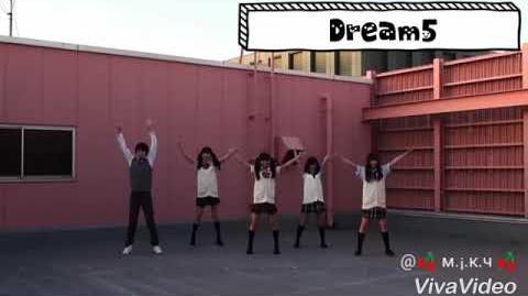 【Dream5】地球の絆