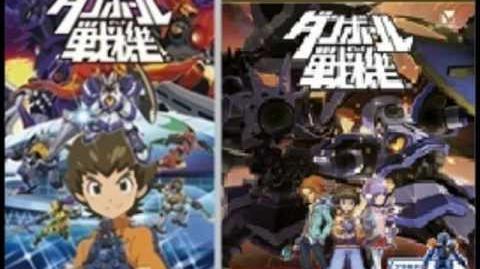 Great Future War