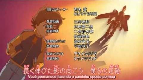 Danball Senki ダンボール 戦機 - Ending 2 (Legendado)