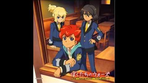 Sena Arata (CV Ohsaka Ryouta) - Hirameki 閃き (Danball Senki Wars ダンボール戦機ウォーズ)
