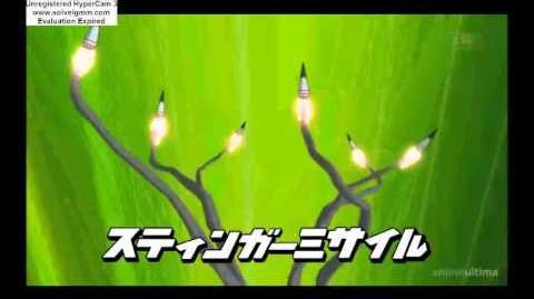 Danball Senki Attack Function Stinger Missile