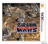 L5 dansenwars 3DSboxart 03