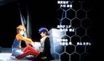 Ban and Ren PSP Ending