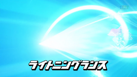 Lightning Lance DS 11 HQ 8