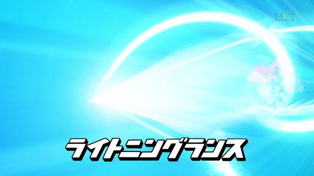 File:Lightning Lance DS 11 HQ 8.png