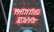 JET Striker 001