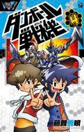 Db manga volume4