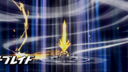 Tempest Blade InaDan HQ 5