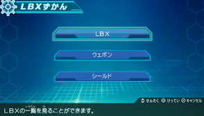 LBX reference menu