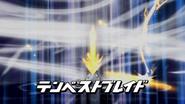 Tempest Blade InaDan HQ 4