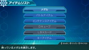 Item list menu