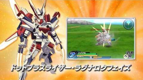 【PV】『ダンボール戦機ウォーズ』