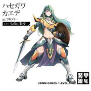 LBX Soldier Armored Girls Soukou Musume Armored Girls