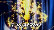Tempest Blade InaDan HQ 3