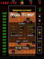 MineTowerGameClear