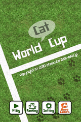 Title Screen Cat World Cup