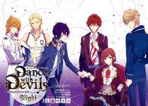 Dance witch devils ..