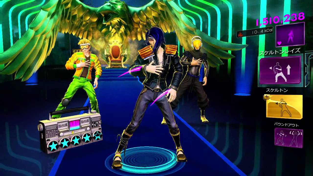Oblio   Dance Central (Kinect Game) Wiki   FANDOM powered ...