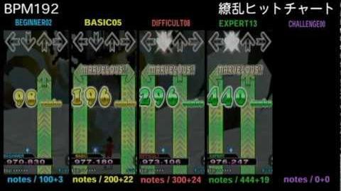 DDR X3 繚乱ヒットチャート - SINGLE