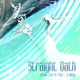 Straight Oath
