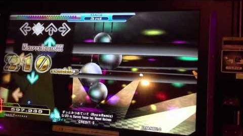 DDR 2013 ずっとみつめていて(Ryu☆Remix)