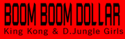 Boom Boom Dollar (2ndMIX mode)
