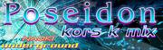 Poseidon(kors k mix) (DDR DW)