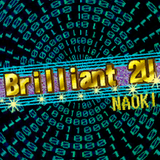 Brilliant 2U (DDR HP3)