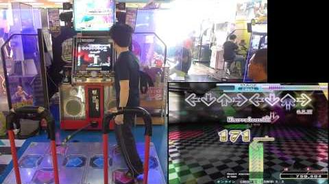 DDR2013 Desert Journey (EDP DDP BDP) 2013.07