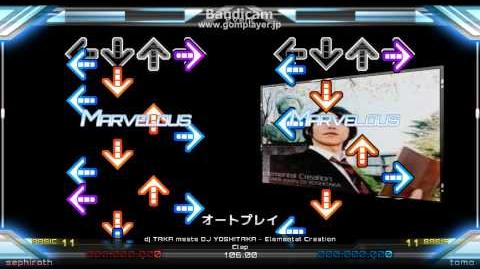 Elemental Creation(BASIC Single)