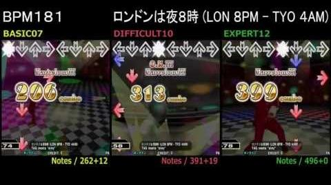 DanceDanceRevolution ロンドンは夜8時 (LON 8PM - TYO 4AM) - DOUBLE