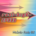200px-Real-high-SPEED.png