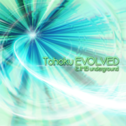 Tohoku EVOLVED (alternate)