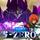 Zero (song)